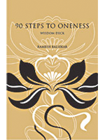 90 steps to oneness
