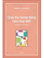 does the human being have free will ?